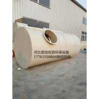 酸碱喷雾洗涤塔pp喷淋塔水喷淋塔净化器废气处理成套设备