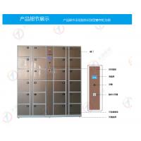 天瑞恒安 TRH-ZSM-103 物业大楼业务钥匙存放柜,刷卡联网钥匙柜