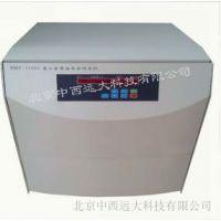 离心法原油水分测定仪(中西器材) 型号:QY11/1101C库号:M210505