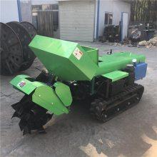 公司新产品履带式开沟施肥机