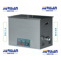 杰瑞安高频率超声波清洗器JRA系列高频超声波清洗机可选