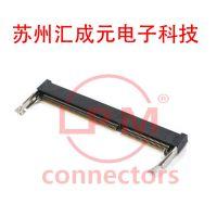 现货供应 康龙 DDR系列 0705H2BE92F 连接器