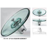 钢化玻璃悬式绝缘子LXAY1-120 U120BP/146河间华旭电力生产商低价批发优品