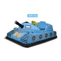 重庆 甘肃地区受欢迎的电动坦克儿童碰碰车报价