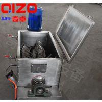 高效全自动锂电池生产设备 奇卓锂电池三元正极材料专用混合机