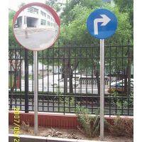 60cm道路停车场凸面镜公路转角镜交通设施广角镜