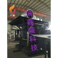 中频感应加热机淬火中频电炉新品带短路保护瑞鑫盛定制熔炼炉