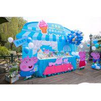 宝宝百日宴会场布置策划方案主题小猪佩琪