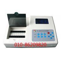 多参数食品安全检测仪 生产厂家型号TY-1600L 食品安全检测仪