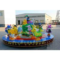 新型儿童游乐设备,动物转盘