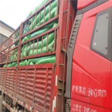 盖煤防尘网 防尘网价位 潍坊遮阳盖土网