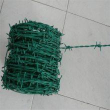 热镀锌刺铁丝 双股刺绳 防爬隔离网