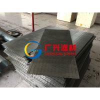 供应发泡机楔形丝滤网 油脂浸出器筛板 可定制