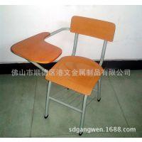 带写字板课桌椅 整体多功能椅 金属培训椅 厂家直销 欢迎定制