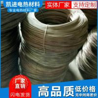 厂家直销 高温镍铬材质电炉丝镍铬电阻丝电热丝发热丝