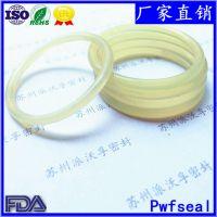 厂家供应米黄透明色聚氨酯O形圈硬度95A耐高压防渗漏PU密封垫圈