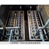 垃圾渗滤液 PTFE-MBR/PTFE超滤膜/PTFE中空纤维膜