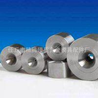 厂家供应钻石拉丝模具聚晶拉丝模具钻石聚晶拉丝模具加工定做