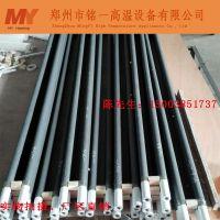 郑州铭一厂家特价直销U型硅碳棒 Φ30*500*400*60 买硅碳棒送接线夹具