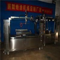 鹏鲲香炉喷漆机 设计 制造 安装 服务一条龙 香炉喷涂机