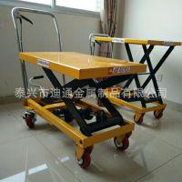 工厂价 可定制 手动液压平台车 移动升降 滚筒滚珠换模平台运输