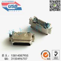 安卓 IP68防水USB母座 MICRO 5P B型TYPE 沉板防水接口 板上H=1.4-好上美科
