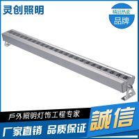 云南邵通性能稳定LED洗墙灯畅销产品推荐灵创照明