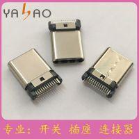 供应Type-C3.1母座公头,USB连接器2.0母座,亚豪专业生产