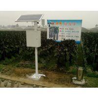 无线雨量监测站厂家