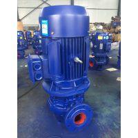 机械密封ISG125-160管道泵ISG125-160A