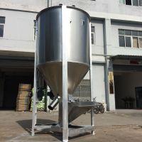 专业 不锈钢立式搅拌机 固体颗粒除湿干燥机 塑料 化工颗粒通用