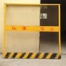供应武汉防护网 工程护栏网 基坑围网