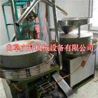 杂粮加工米浆石磨机 多用型石磨机 文轩豆浆机