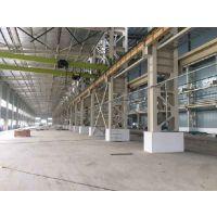钢结构施工方案