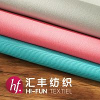 青岛衬衫布料|颜色齐全|好产品