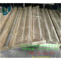 QAL10-3-1.5耐腐蚀铝青铜板强度高
