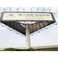 武汉瑞玛广告户外广告定制生产厂家