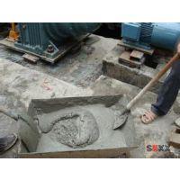 西宁高强无收缩灌浆料厂家18911167426