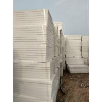 菏泽曹县挤塑板地暖板正之源专业12年挤塑板