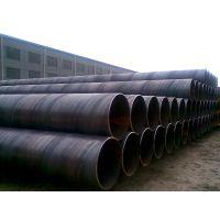 螺旋钢管现货规格219-2820*4-35重庆螺旋焊管生产厂家直销