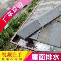 成都铝合金落水管天沟,四川别墅屋檐铝合金雨水槽落水系统