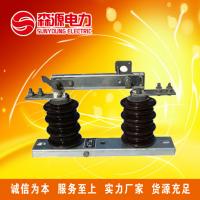 【厂家直销】GW9型隔离开关户外高压刀熔开关