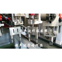 汽车空气盖板热熔焊接机,汽车水槽盖板热铆焊接工装