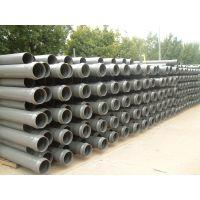 台塑南亚UPVC管材管件