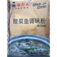 溪雨观酸菜鱼怎样加盟,生意好不好,酸菜鱼调料在哪买