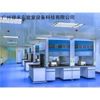 实验室桌上型通风柜厂家直销,超低价采购