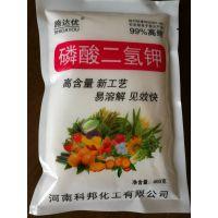 广西果树缺肥专用磷酸二氢钾河南科邦原厂生产含量高微量元素