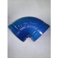 潍坊耐锐克DN100蓝色给水球墨铸铁弯头