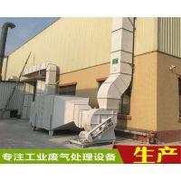 惠州工业甲醛废气处理有效方法之活性炭吸附