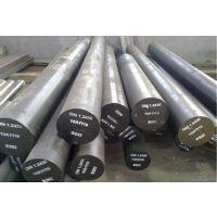 可定制零切16MnCr5合金钢渗碳钢板材圆钢15CrMn齿轮圆钢圆棒板材